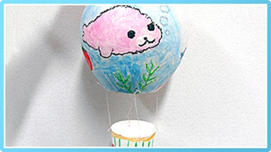 気球 copy 加工