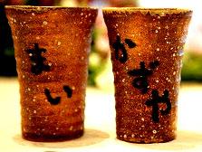 陶器加工2