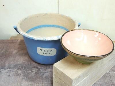 jiyukenkyu-pink-1