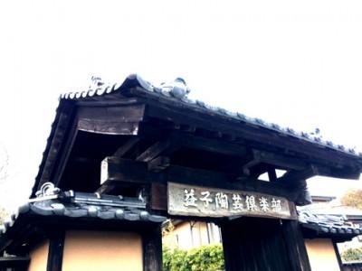 masiko陶芸