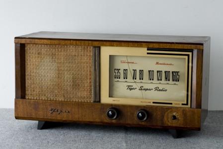 vtr-tiger-radio-01